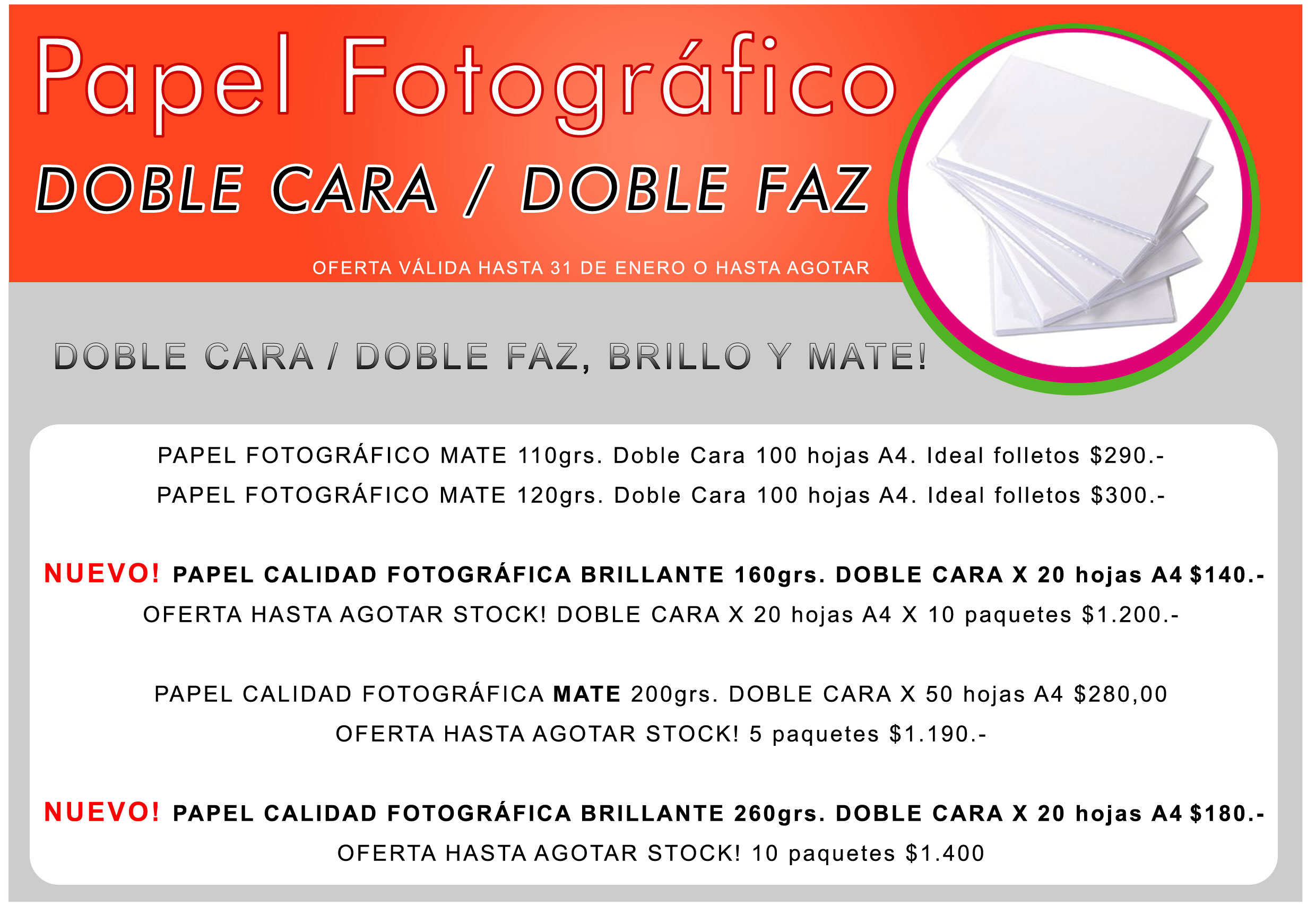 Papel fotográfico doble cara brillante